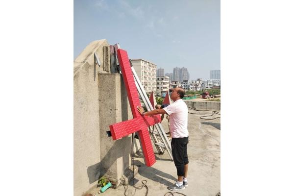 Queman cruces y enarbolan símbolos del Partido Comunista en las iglesias chinas
