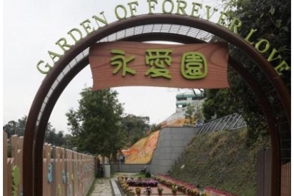 Hong Kong inaugura la primera estructura pública para la sepultura de fetos