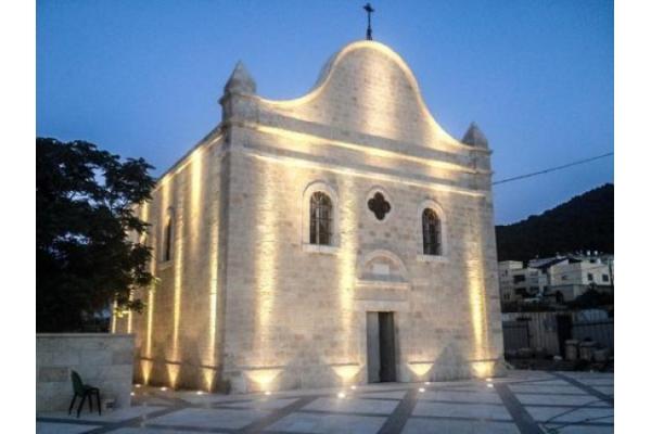 Reabrirán en Tierra Santa la Iglesia de Naín, donde Jesús resucitó al hijo de una madre viuda
