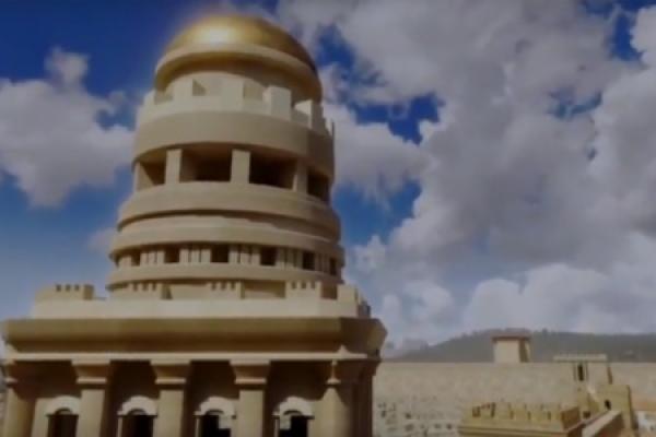 Podemos ver cómo era Jerusalén en tiempos de Jesús
