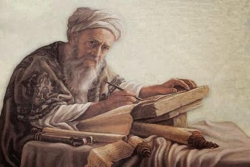 Escritos latinos. Tertuliano