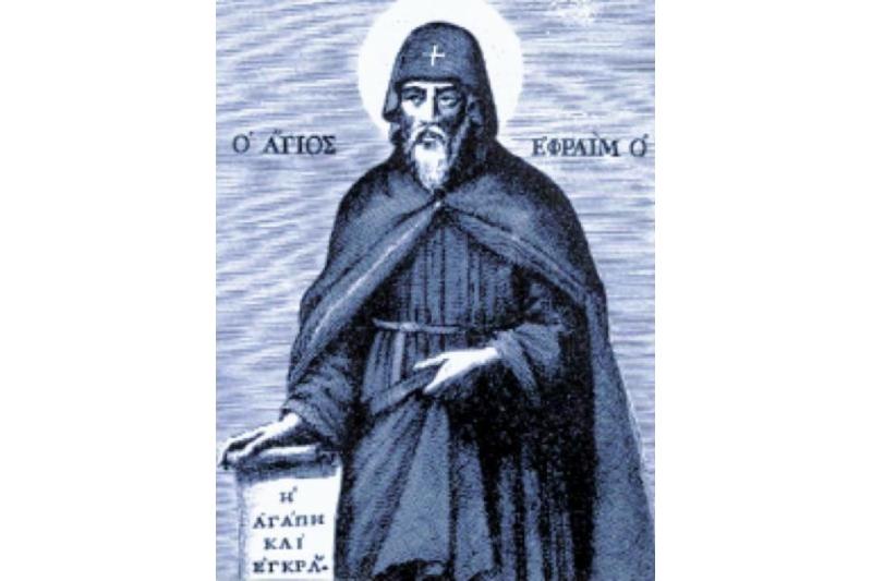 San Efrén, Diácono y doctor de la Iglesia - 9 de Junio