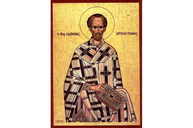 San Pedro Crisólogo. Doctor de la Iglesia