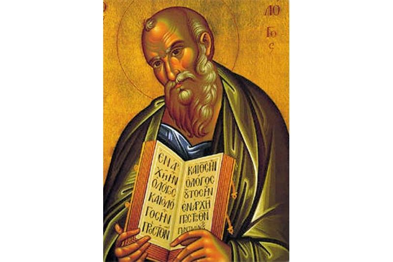 San Policarpo de Esmirna, Obispo y mártir - 23 de Febrero