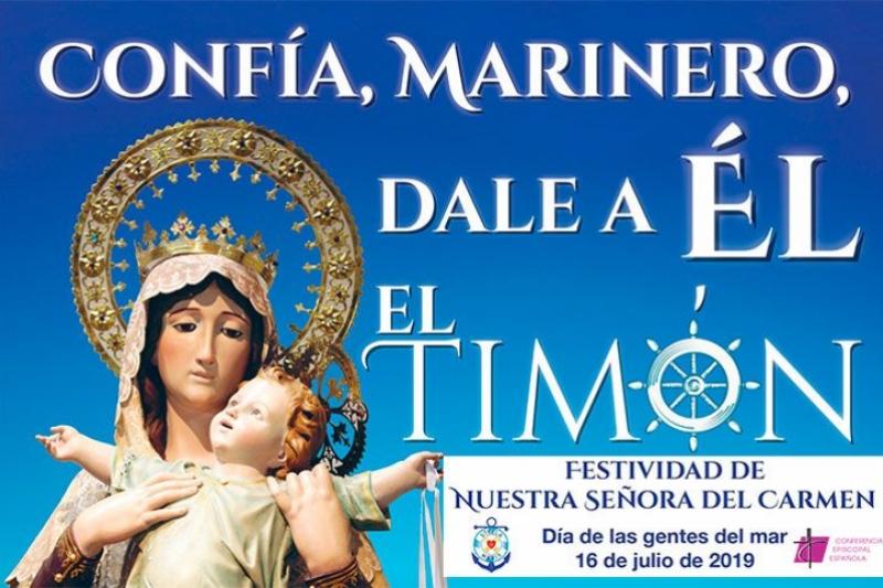 El 16 de julio, festividad de la Virgen del Carmen, la Iglesia celebra el Día de las gentes del mar.