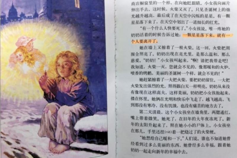 El gobierno chino elimina a 'Dios', la 'Biblia' y 'Cristo' de los textos escolares para niños