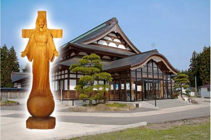 Akita, el santuario japonés al que la «providencia» llevó a una joven irlandesa por un asunto de visados