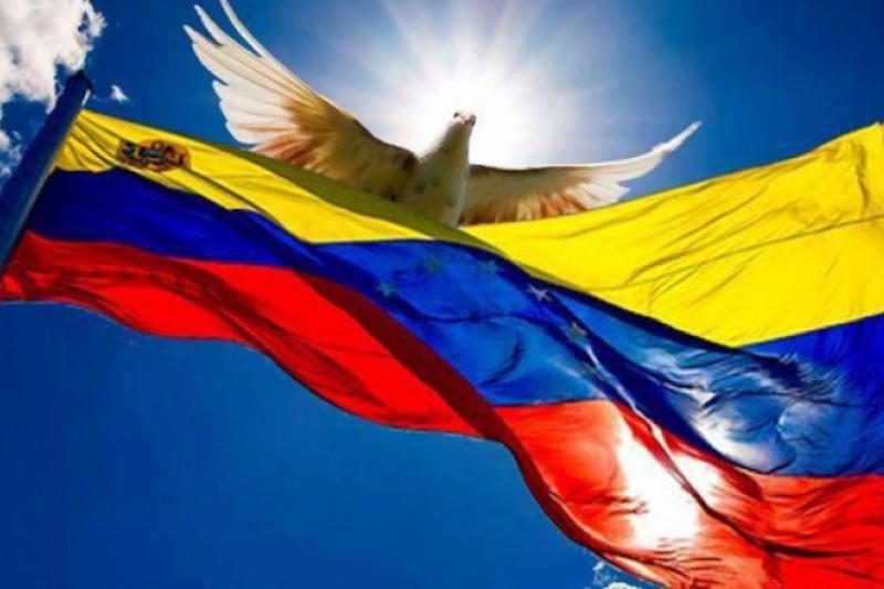 venezuela_santisimo_sacramento.jpg